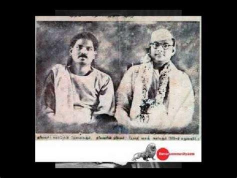 Pasumpon Muthuramalinga Thevar Speech Download : Super