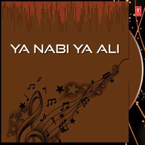 Ya Ali Arabic Download Mp3 : Super-necessity gq