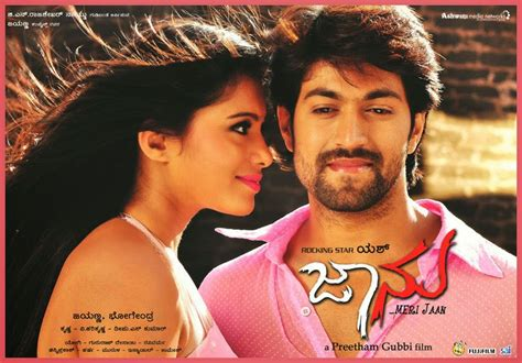 ayogya kannada movies songs free download